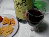 赤ワインとチーザのマリアージュ