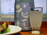 純米大吟醸うすにごり花垣で乾杯