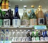 コンビニで見つけた福井の地酒+ウコンの力