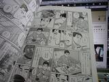 「孤独のグルメ」入院編