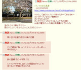 壁紙@ふたば07.12.03