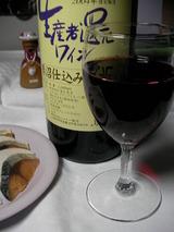 赤ワインと福井名物「生へしこと白方大根」