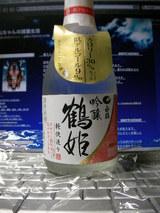 白鶴「吟醸鶴姫」軽快造り