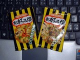 「大阪下町の味お好み焼き」キャベツ焼きとマヨネーズ焼き