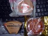「リュンヌ苺」「バウムクーヘン」「ベイクドチーズケーキ」