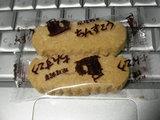 琉球銘菓「ちんすこう」