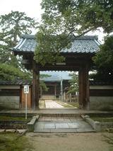 敦賀城中門だって