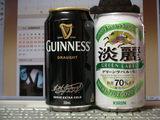 ギネスと発泡酒