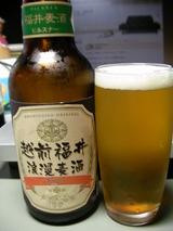 福井地ビール「ビルスナー」