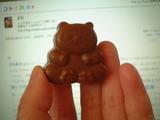 パンダチョコレート
