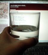 「ココモ」で乾杯