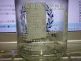 生貯蔵酒300ml詰