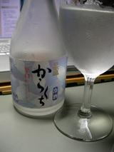 日本盛からくち冷酒