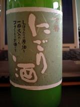 にごり酒「一乃谷」720ml