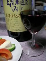 赤ワイン1500ml