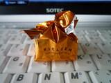 フィルデン(ミルク)チョコレート