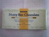 ロイズナッティバーチョコレート外袋