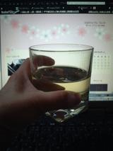 甘口一本義で乾杯