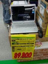Dellのノートパソコン