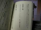 「適当日記」本文