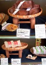 和菓子屋さんで買ってしまったもの