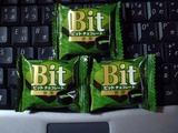 Bitチョコレート抹茶味
