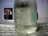 月桂冠「香り贅沢生酒」辛口 裏ラベル