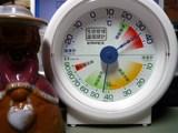 午後4時53分の温湿度