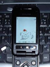 携帯待受クリスマスバージョン