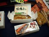 福井駅で見かけた名物「焼き鯖寿司」