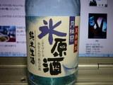 夏季限定「月桂冠氷原酒」純米生酒