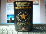 サッポロビールチョコレート