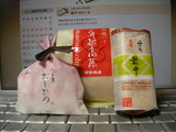 福井の和菓子