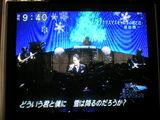 稲垣潤一「とくダネ!」出演!