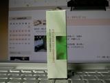 4,ペパーミント【クールなきらめき】