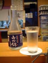 冷酒「一本義山田錦」