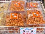 6.福井名産「うに豆」