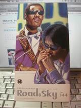 浜田省吾ファンクラブ会報2007Sep.