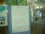 小松駅で。相次ぐ運休。