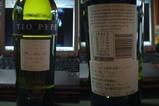 シェリー酒「ティオペペ」
