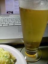 今夜はビールで