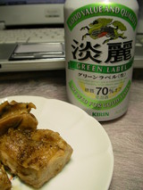 ハッポーと鶏の山椒焼き