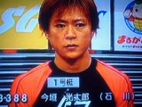9R1号艇の光太郎
