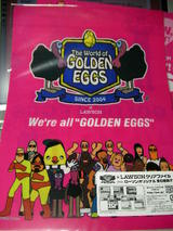 「GOLDEN EGGS」クリアファイル