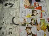 「聖☆おにいさん」中村光