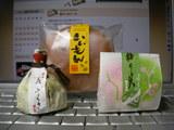 福井の和菓子3種