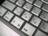 PowerBookG4のキーボード