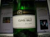 キュヴェ・ブリュット(辛口)スパーリングワイン