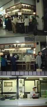 旧福井駅「今庄そば」