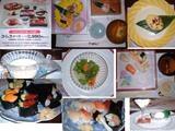 大阪がんこ寿司食べ放題